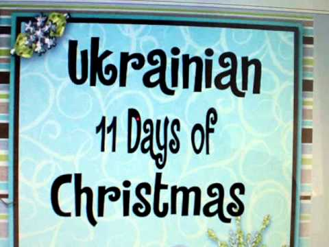 Ukrainian 11 Days of Christmas