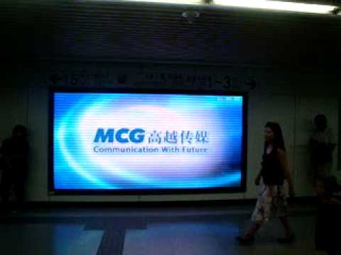 Shanghai Metro TV Screens