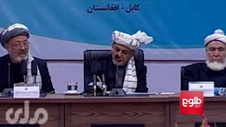 Peace Door No Longer Open For All Militant Groups: Ghani