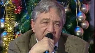 Эдуард Успенский, Элеонора Филина - Ах, почему (из юбилея 2007 г.)