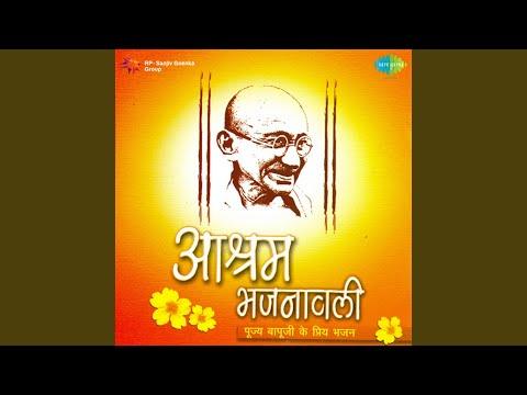 Vaishnav Jan Mp3
