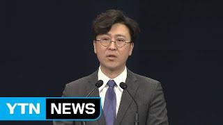 [현장영상] 문 대통령, 오는 23일 시진핑 주석과 한…