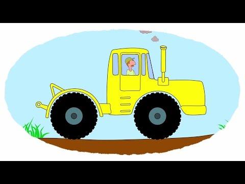 Das Zeichentrick-Malbuch.  Farben lernen – Autos – Traktoren – Teil 2.