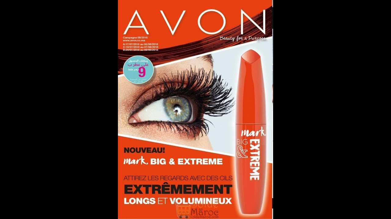 Catalogue Avon Maroc Du 17 Juillet Au 9 Aot 2018
