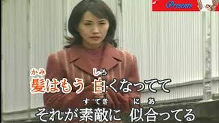 この曲は 内田あかりさんの11月8日発売の新曲です。 弦哲也さん作曲の...