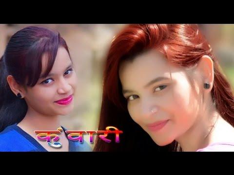 कुंवारी    Most Popular Haryanvi Dj Song 2017    Ruchika Jangir    Tr    Sangeet HIGH