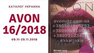 видео Каталог | Деловые аксессуары, визитницы и папки с логотипом | Интернет-магазин GIFTON.RU | Москва