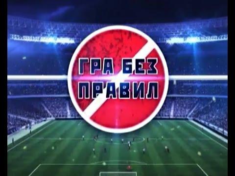 Телеканал Футбол — Прямые трансляции
