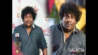 Yogi Babu Shares Secret of Success | Galatta Nakshatra Awards | Thalapathy 62 | Viswasam