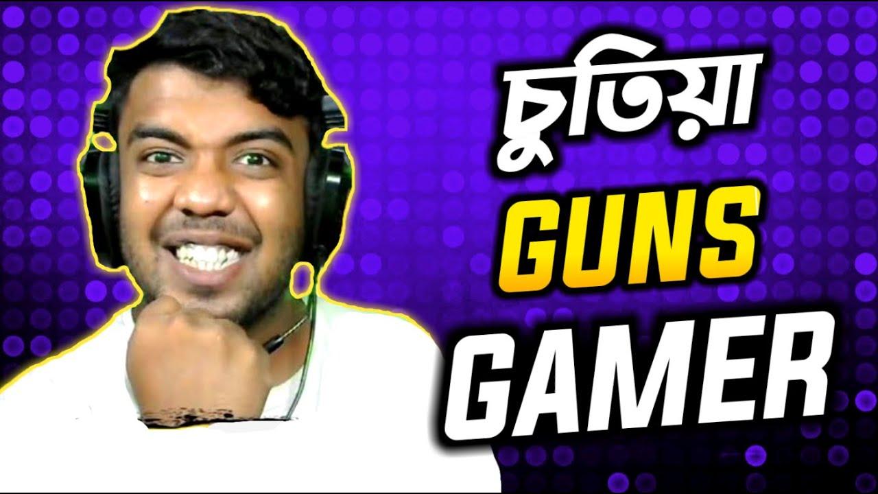 Guns Gamer Exposed & Roasted 🤑 || King of চুতিয়াপানা 😂I'M SHOJIB|| #XadikulGamer#freefire #gunsgamer