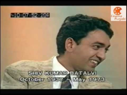 "Shiv Kumar Batalvi Interview singing ""Kee Puchde"" must watch - CinemaPunjabi.com"