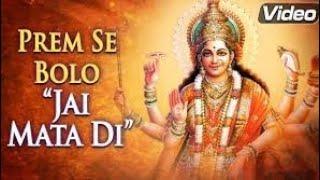 Sawan Ki Rut Hai Aaja Maa  ringtone, सावन की रुत है आजा मां रिंगटोन