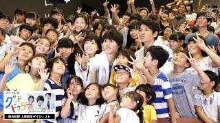 フジテレビ系ドラマ「グッド・ドクター」(7月12日スタート、木曜午後10...