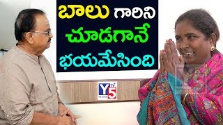 Village Singer Baby About Balasubrahmanyam | Special Interview With Village Singer Baby |  Y5 Tv
