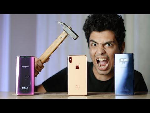iPhone Xs Max Vs Samsung Note 9 Vs Oppo Find X   البقاء للاقوى