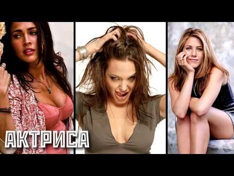 Самых сексуальных женских профессий