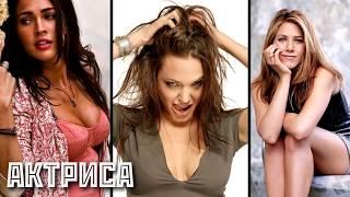 10 Самых Сексуальных Женских профессий!