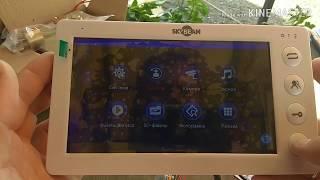 Обзор домофона skybeam Распаковка, обзор и проверка!