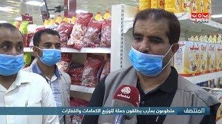 متطوعون بمأرب يطلقون حملة لتوزيع الكمامات والقفازات