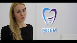 Центр Стоматологических решений ЭDEM на Фрунзе 49/3(, 2018-04-19T14:42:54.000Z)