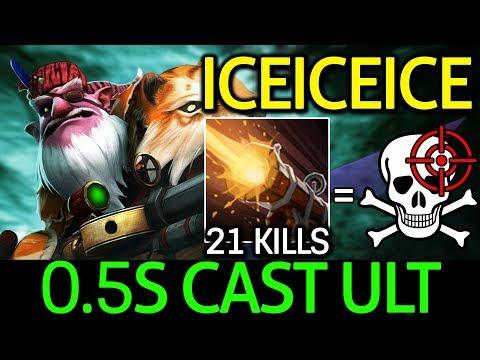 Iceiceice Dota 2 [Sniper] Carry Safe Lane with 0.5 sec Cast ULT