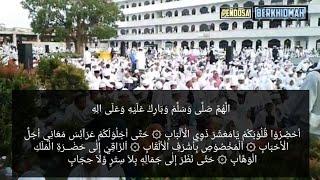 Download MAHALLUL QIYAM Al-Khidmah Beserta Liriknya