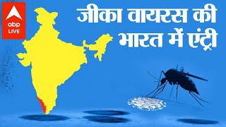 Top Trending: Why is Zika Virus being searched? Is it the new trouble for India after Coronavirus?