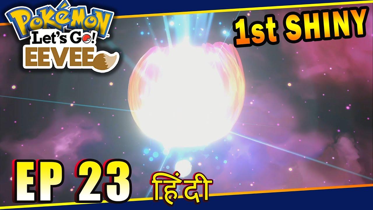 MY FIRST SHINY !!! Pokemon Let's Go Eevee EP 23