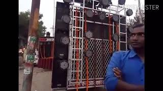 azam dj faizabad mixing bhojpuri gana Mp4 HD Video WapWon