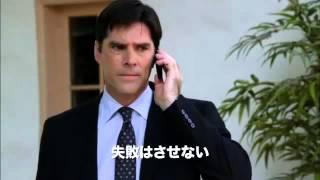 クリミナル・マインド/FBI vs. 異常犯罪 シーズン6 第24話