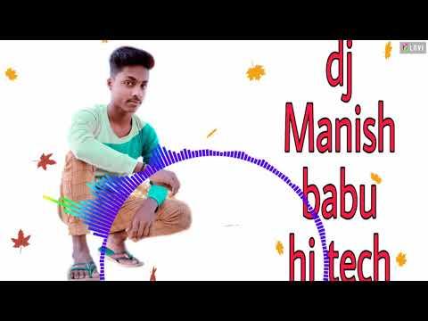 DJ Manish Babu Hi Tech
