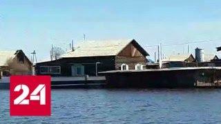 В Якутии сохраняется режим ЧС - Россия 24