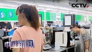 [中国新闻] 新闻观察:加快推进改革 畅通金融活水 | CCTV中文国际
