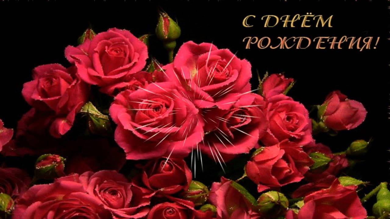 Анимация розы с днем рождения, лавки открытки веселые