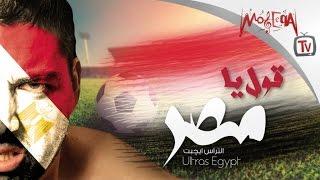 بالفيديو..ريتشارد الحاج يطرح