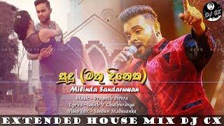 Mathu Dineka (Sudu) Extended House Mix DJ CX