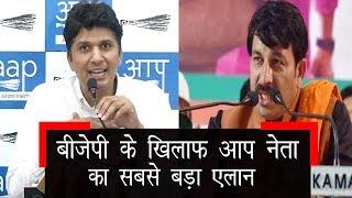 AAP Leader Saurabh Bhardwaj Fresh attack BJP on RAPE issue