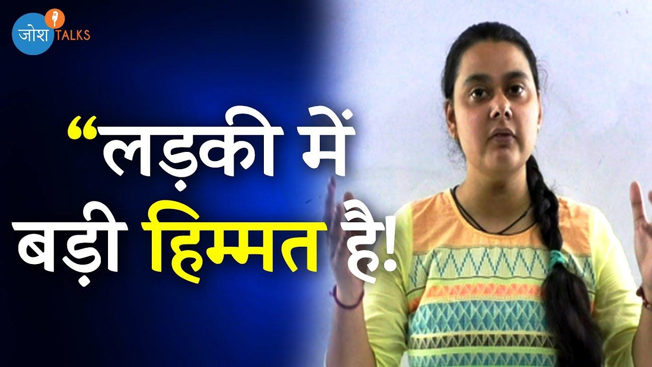 हर Challenge को मात देकर बनी Bank PO Topper | Priyal Yadav | Josh Talks Hindi