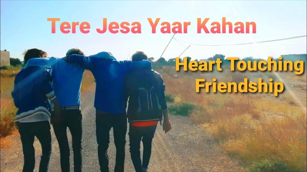 Download Tere Jesa Yaar Kahan | Mr Bilal  Heart Touching Friendship Story