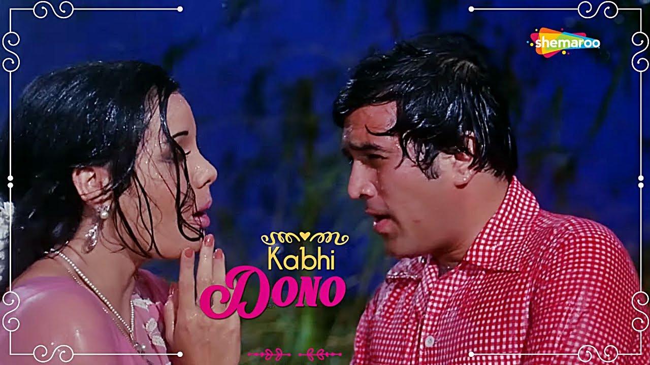 प्रेम कहानी में | राजेश खन्ना | मुमताज़ | लता | किशोर | Prem Kahani - HD Lyrical | 70s Hit Song