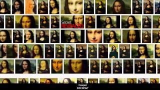 "Леонардо да Винчи, ""Мона Лиза"""