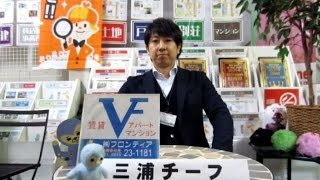 【2/24】賃貸不動産情報。ASKA(アスカ)、矢倉楓子(身長156cm)の誕生日。...