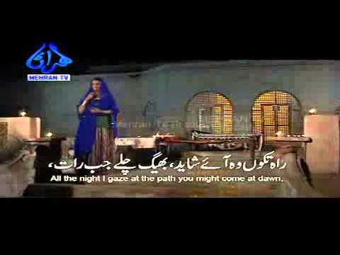 Aao Raanaa Rah Raat Noor Jahan Dastan Mumal Rano Shah Latif Mehran TV