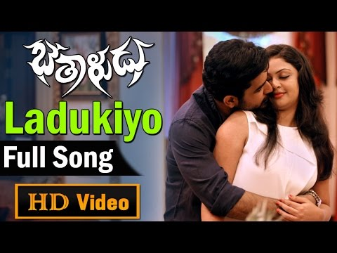 Ladukiyo FullVideo Song || Bethaludu Movie Video Songs || Vijay Antony || NTV