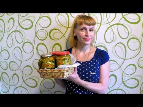 Салаты на зиму самые вкусные рецепты с фото