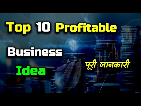 Top 10 Profitable Business Ideas With Full Information? – [Hindi] – Quick Support