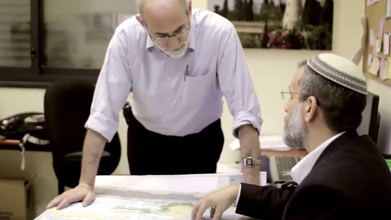 Max Shemesh: Mishkafayim Ramat Beit Shemesh Ramat HaRoeh