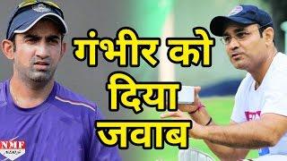 Ishant Sharma पर Comment करना Gautam Gambhir को पड़ा भारी, Sehwag ने दिया करारा जवाब