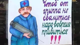 Где можно сделать прививку от гриппа? 01.10.2018