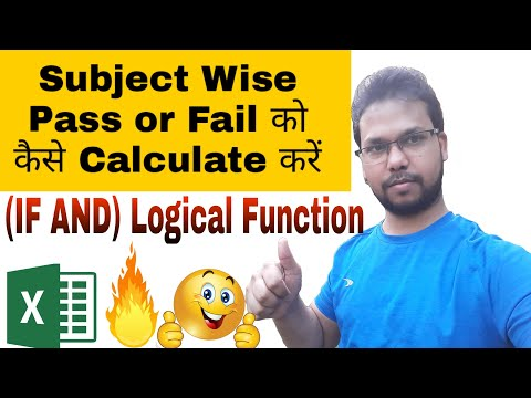 How to Calculate Pass or Fail Subject Wise Using IF AND Logical Function